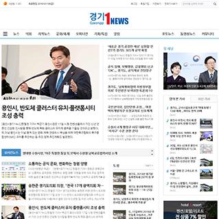 경기1뉴스