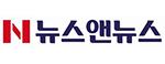 뉴스앤뉴스