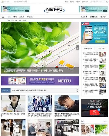 인터넷뉴스신문3-2