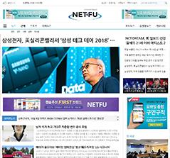 인터넷뉴스신문3-4